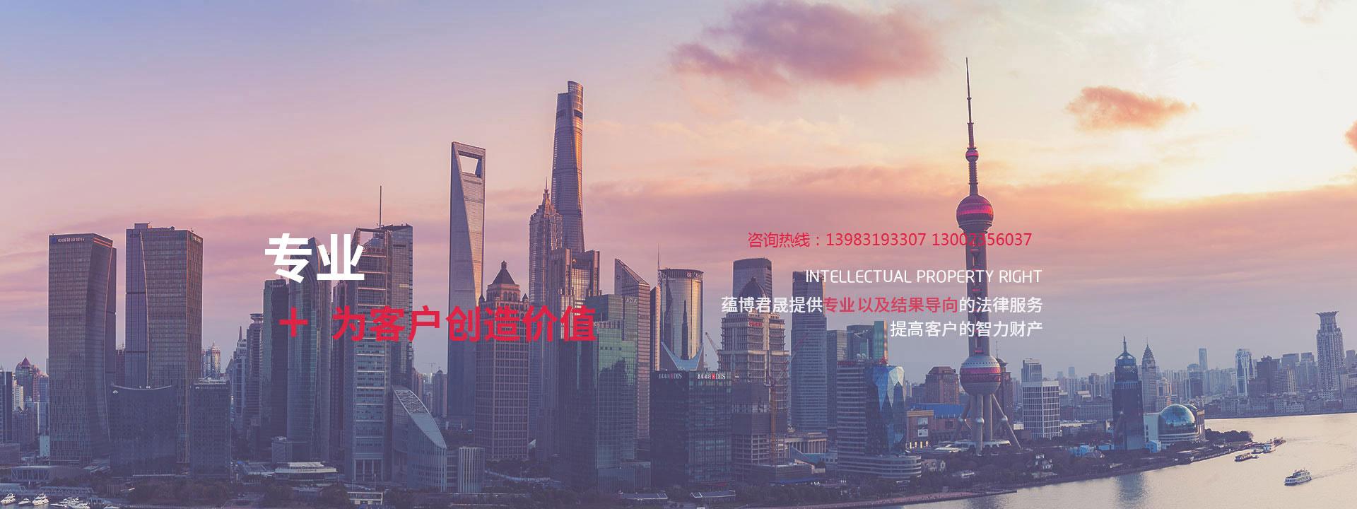 重庆专利代理